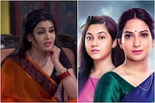 'Bhabi Ji Ghar Par Hain' and 'Tujhse Hai Raabta' Land in Legal Trouble for Government's Promotion