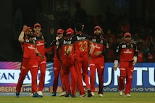 The Rise and Fall of RCB