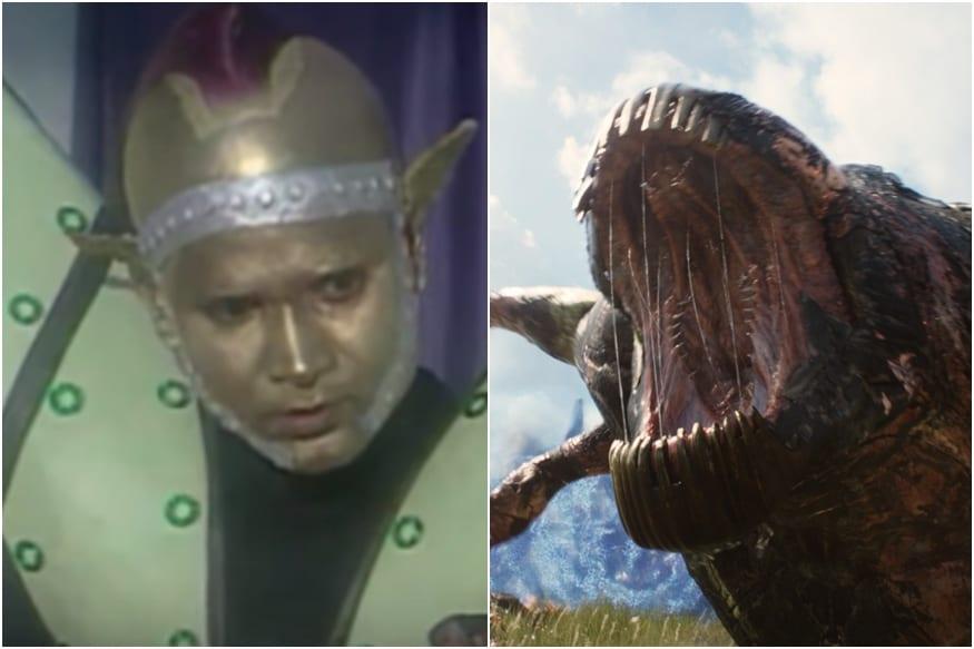 Alien Comparison