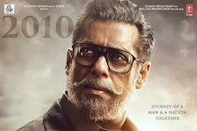 Salman Khan's Bharat Struggles to Maintain Momentum at Box Office, Earns Rs 172.50 Crore in 9 Days