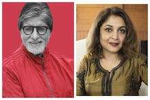 Amitabh Bachchan and Baahubali Actress Ramya Krishnan Reunite After 20 Years