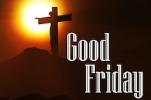 Good Friday 2020: Quotes, WhatsApp Messages, Wishes to Share with Your Loved Ones