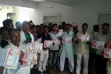 To Counter 'Forward-Backward' Battle in 'Chittorgarh' of Bihar, BJP Attempts Majority Mobilisation to Woo Caste Votes