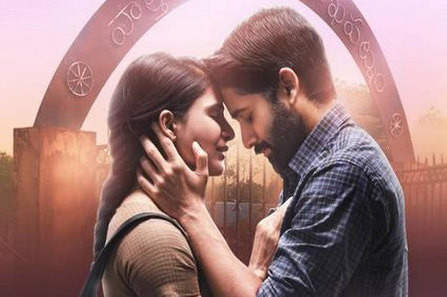 Majili Movie Review: Naga Chaitanya, Samantha Akkineni's Film has Perfect Emotional Velocity