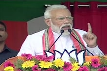 Strong Wave in Our Favour, Will Be Tough for Opposition to Survive, Says PM Modi as India Votes