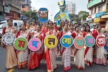 Pohela Boishakh: Bengali New Year Celebrations in Pictures