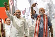 Pictures From PM Modi & Nitish Kumar's Joint Rally in Bihar