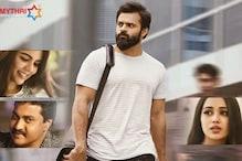 Will 'Chitralahari' Break A Bad Box Office Streak for Sai Dharam Tej?
