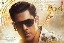 Bharat Box Office Day 1: Salman Khan-Katrina Kaif Film Gets Bumper Opening, Earns Rs 42.30 Crore