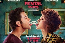 'Mental Hai Kya' Makers Respond to Indian Psychiatric Society Accusations, Says Film Celebrates Individuality