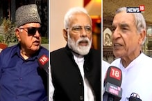Opposition Reacts To PM Modi's Interview To News18