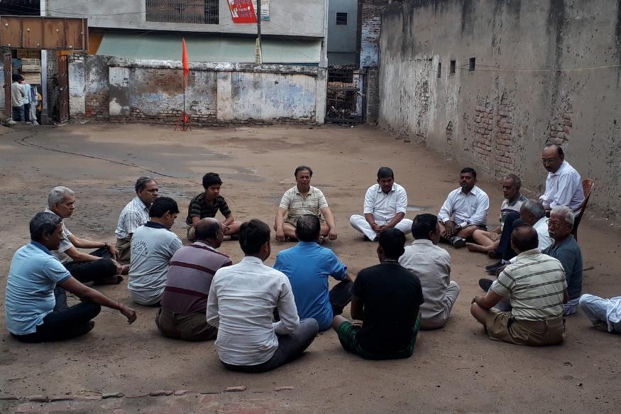 RSS-Bihar