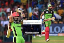 Twitter Sums Up RCB's Sixth Straight Loss in IPL With Hilarious Yet Brutal Memes