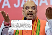 'It is Against Ethos of India's Constitution': Amit Shah's NRC Plan Gets Slammed on Twitter