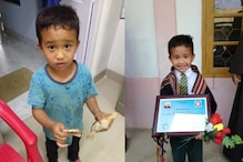 Mizoram Boy Who Tried to Save Chicken Receives Appreciation Certificate For Gesture