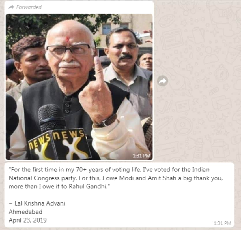 advani screenshot