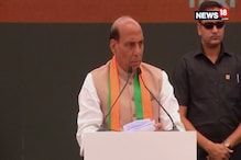 We Promise Pension To Farmers Above 60 Years, Says Rajnath Singh