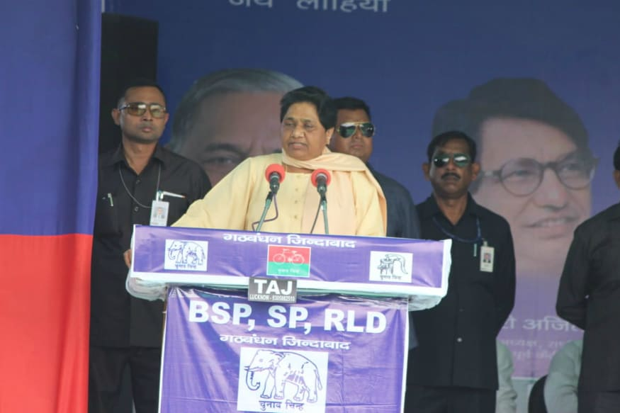 'You Have a Lot to Learn from Our Party': Mayawati's 'Advice' to SP Workers