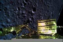 Israel's Beresheet Spacecraft Lands on Moon With a Crash