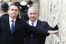 Brazil's President Bolsonaro Visits Western Wall With Benjamin Netanyahu in a First