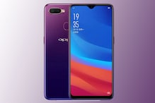 OPPO A5s Budget Smartphone Launched in India: Price, Specifications And More