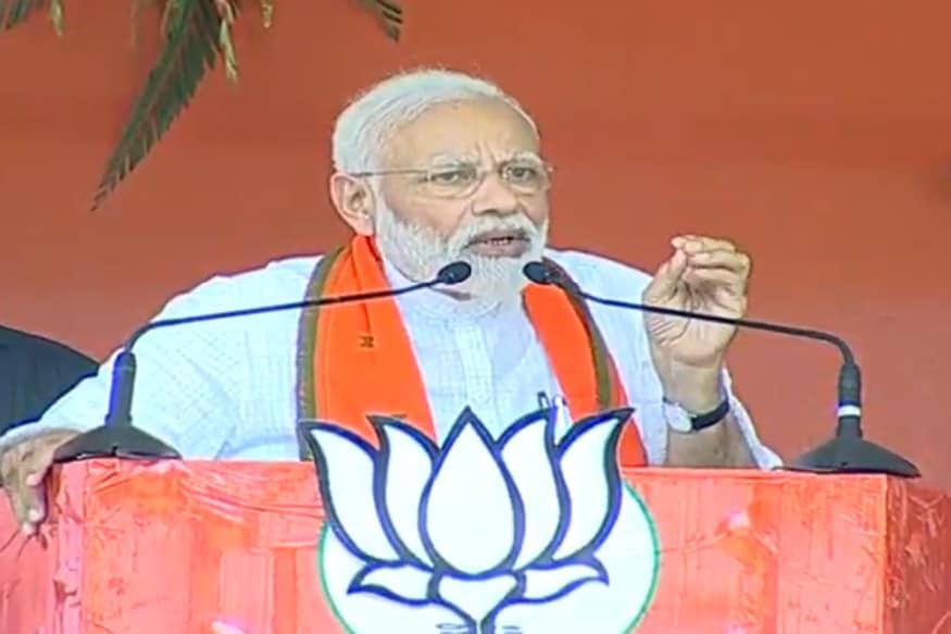 'I Was Wrong, It Was My Mistake': PM Modi Takes Dig at Mamata Banerjee at Bengal Rally