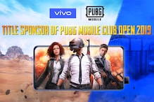 PUBG Mobile Club Open 2019: Vivo Announces Partnership With The World's Leading Mobile Game