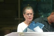 Sonia Gandhi Discharged from Ganga Ram Hospital after Undergoing Treatment