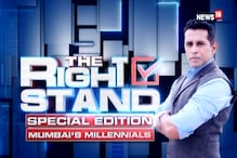 The Right Stand: BUST REINSTATED, WHAT ABOUT LAW & ORDER?