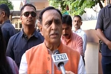 Claims on Rs 100 Crore Spent on Donald Trump's Ahmedabad Visit Baseless: Gujarat CM Vijay Rupani