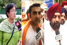 War Of Words: Gambhir, Atishi And Lovely Battle It Out for East Delhi