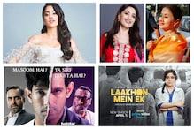 Janhvi Kapoor Says Pankaj Tripathi Finds Her Creepy, Jackie Shroff, Vikrant Massey are Terrific in Criminal Justice