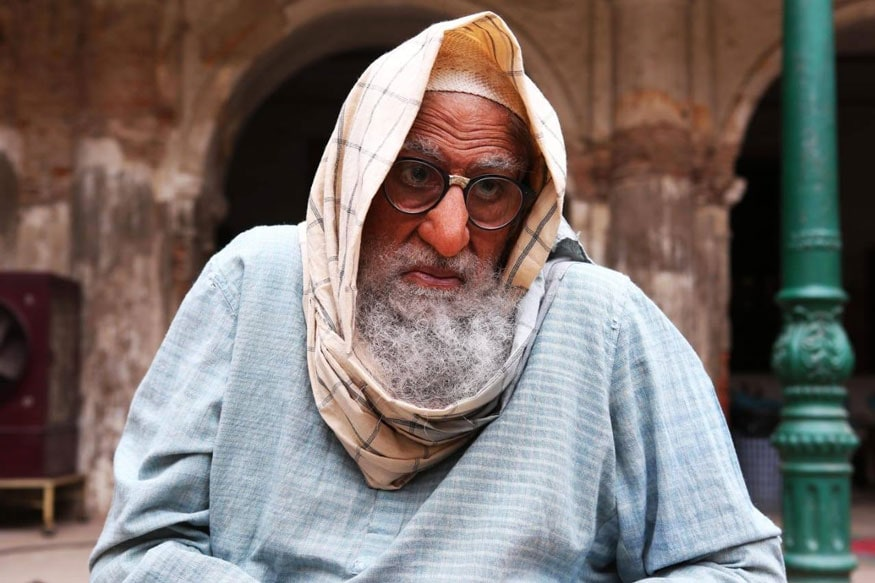Amitabh-Bachchan's-Quirky-First-Look-from-Gulabo-Sitabo