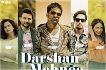 Amrinder Gill's Latest Track Darshan Mehnge from Laiye Je Yaarian is an Ode to Friendship
