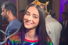 Learnt a Lot From My Father's Behaviour and Hope to Grow Thick Skin Like Him, Says Ananya Panday