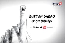 Button Dabao Desh Banao - Network18 Inltiative