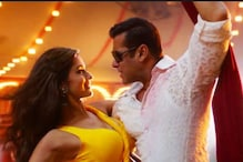 Bharat Box Office Collection Day 4: Salman Khan Film Earns Rs 122 Crore