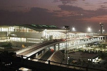 Hyderabad Airport Launches Face Recognition System on Trial Basis