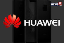 Huawei Responds to US Law Which