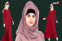 Not Every Headscarf Is A Hijab | A Guide To Islamic Veils