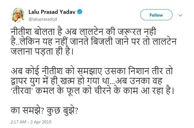 Lalu-Yadav-Tweet
