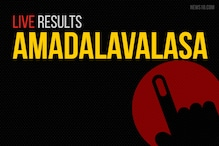 Amadalavalasa Election Results 2019 Live Updates: Thammineni Seetharam of YSRCP Wins