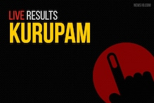 Kurupam Election Results 2019 Live Updates: Pushpasreevani. Pamula of YSRCP Wins