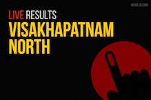 Visakhapatnam North Election Results 2019 Live Updates: Kammila Kannaparaju (K.K. Raju) of YSRCP Wins