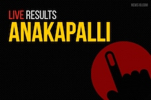 Anakapalli Election Results 2019 Live Updates