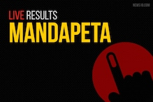 Mandapeta Election Results 2019 Live Updates: P S Chandra Bose of YSRCP Wins