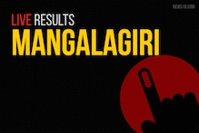 Mangalagiri Election Results 2019 Live Updates