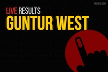 Guntur West Election Results 2019 Live Updates