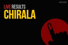Chirala Election Results 2019 Live Updates: Karanam Balarama Krishna Murthy of TDP Wins