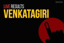 Venkatagiri Election Results 2019 Live Updates: Anam Ramanarayana Reddy of YSRCP Wins